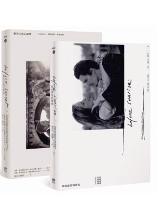 愛在黎明破曉時 愛在日落巴黎時:【中英對照版】電影劇作 精美劇照