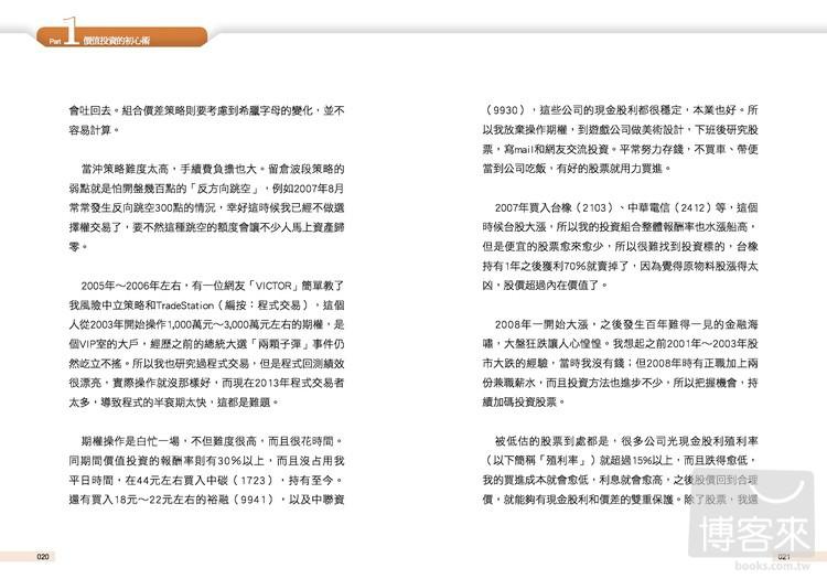 //im1.book.com.tw/image/getImage?i=http://www.books.com.tw/img/001/059/29/0010592907_b_02.jpg&v=51e9077b&w=655&h=609