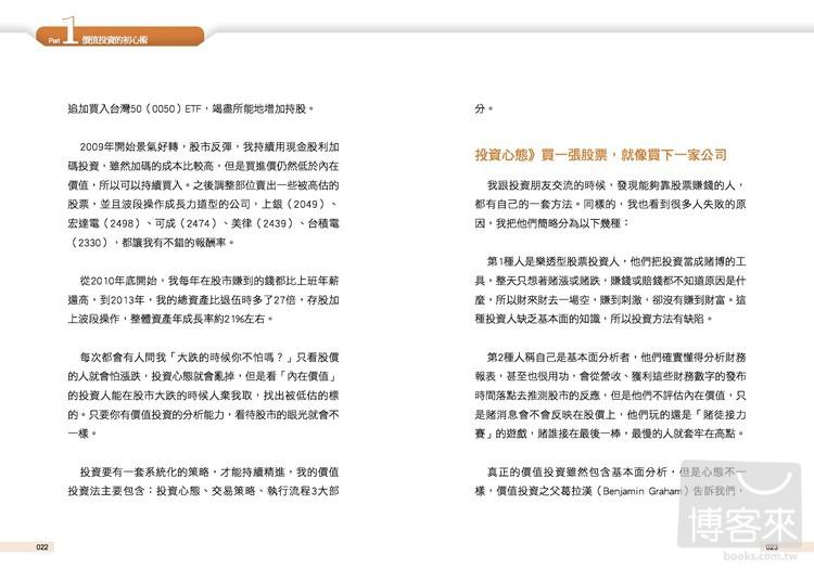 //im2.book.com.tw/image/getImage?i=http://www.books.com.tw/img/001/059/29/0010592907_b_03.jpg&v=51e9077c&w=655&h=609