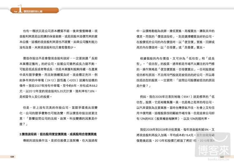 //im1.book.com.tw/image/getImage?i=http://www.books.com.tw/img/001/059/29/0010592907_b_06.jpg&v=51e9077d&w=655&h=609