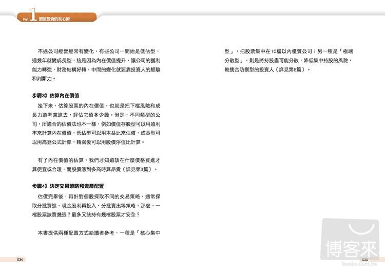 //im2.book.com.tw/image/getImage?i=http://www.books.com.tw/img/001/059/29/0010592907_b_09.jpg&v=51e9077d&w=655&h=609
