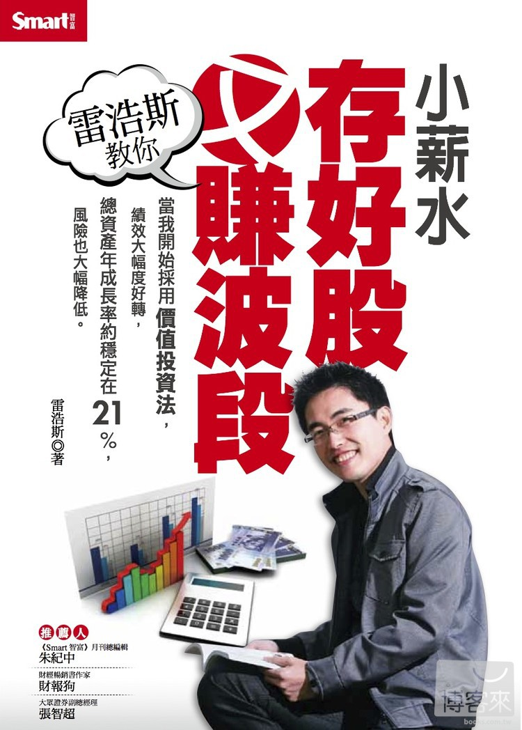 //im2.book.com.tw/image/getImage?i=http://www.books.com.tw/img/001/059/29/0010592907_bc_01.jpg&v=51e9077e&w=655&h=609