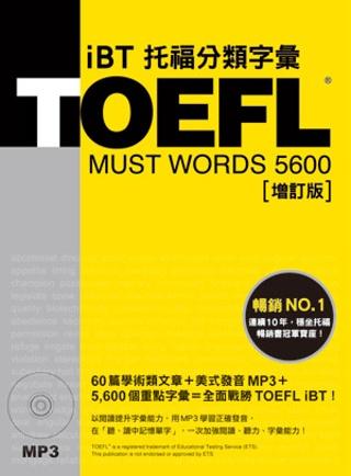 TOEFL iBT托福分類字彙 [增訂版] (附MP3)