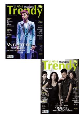 TRENDY偶像誌NO.48:韓流來襲夏日特輯^(本期隨書附贈 40^~54cm封面海報^
