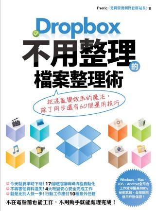 Dropbox ...