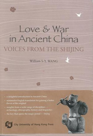 Love and War in Ancient China—Voices from the