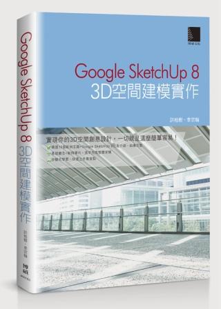 Google S...