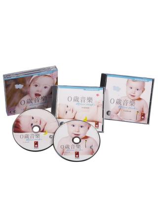 0歲音樂(雙CD)-開發寶寶優質潛能