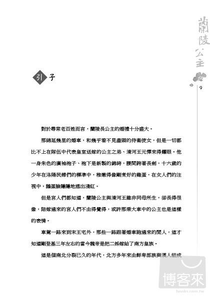 http://im2.book.com.tw/image/getImage?i=http://www.books.com.tw/img/001/061/11/0010611143_b_01.jpg&v=5241873a&w=655&h=609