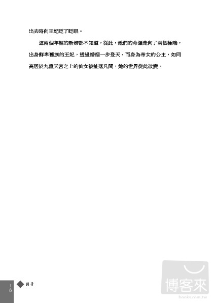 http://im1.book.com.tw/image/getImage?i=http://www.books.com.tw/img/001/061/11/0010611143_b_10.jpg&v=5241873a&w=655&h=609