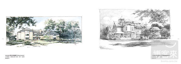 ◤博客來BOOKS◢ 暢銷書榜《推薦》我的第一張設計圖:景觀手繪技法