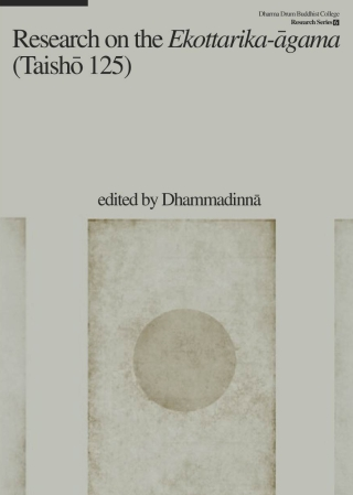 Research on the Ekottarika~āgama ^(Taishō 125