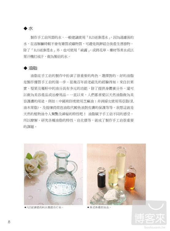 http://im1.book.com.tw/image/getImage?i=http://www.books.com.tw/img/001/061/57/0010615704_b_01.jpg&w=655&h=609