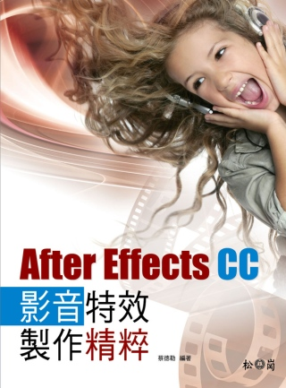 After Effects C...