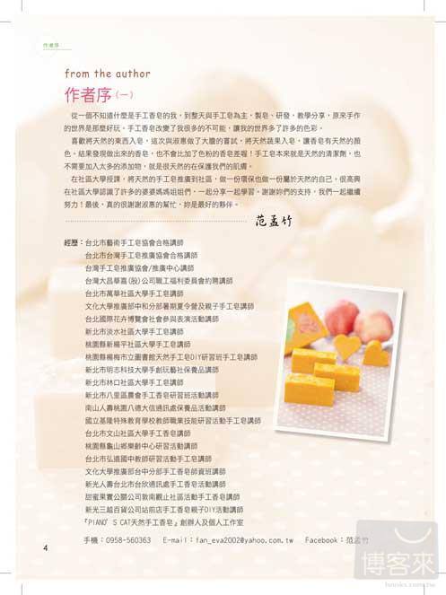 http://im2.book.com.tw/image/getImage?i=http://www.books.com.tw/img/001/061/94/0010619436_b_02.jpg&w=655&h=609