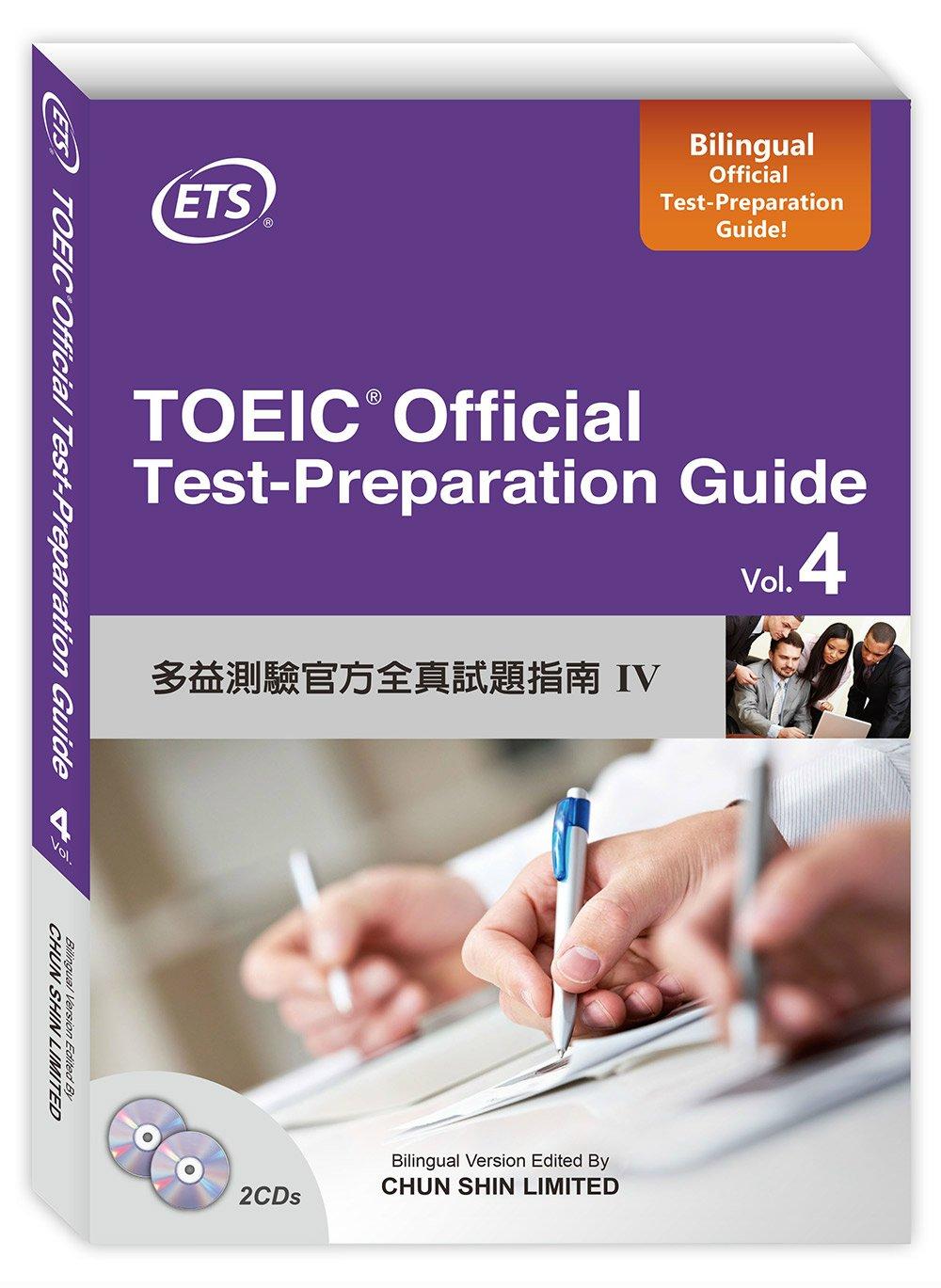 多益測驗官方全真試題指南 IV(附CD2片)