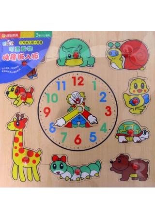 卡哇伊動物時鐘嵌入版