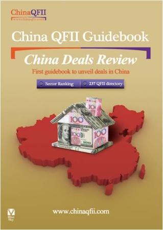 China QFII GuideBook中國合格境外機構投資指南(精裝)