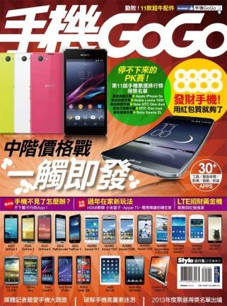 手機GOGO NO102