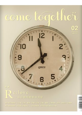 come together vol.2. Re.Love 日日 的舊日美好
