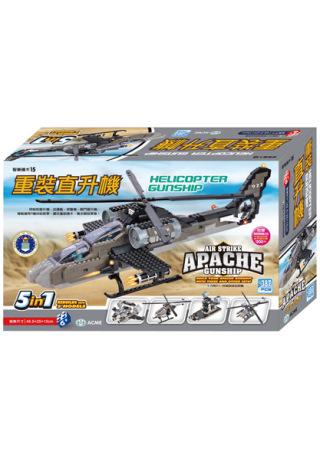 重裝直升機(387pcs)