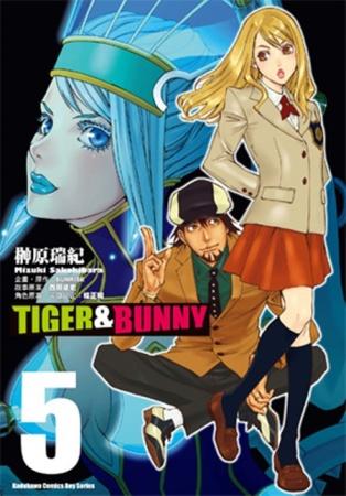 TIGER & BUNNY 05