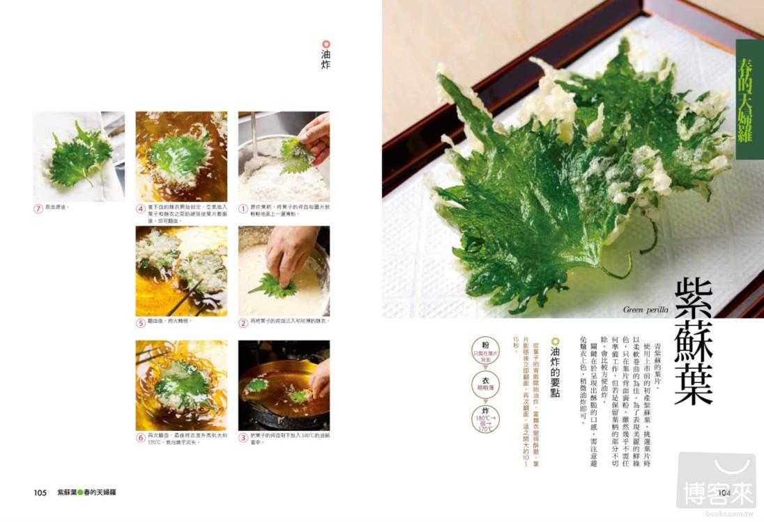 http://im2.book.com.tw/image/getImage?i=http://www.books.com.tw/img/001/062/65/0010626592_b_05.jpg&v=52fb311f&w=655&h=609