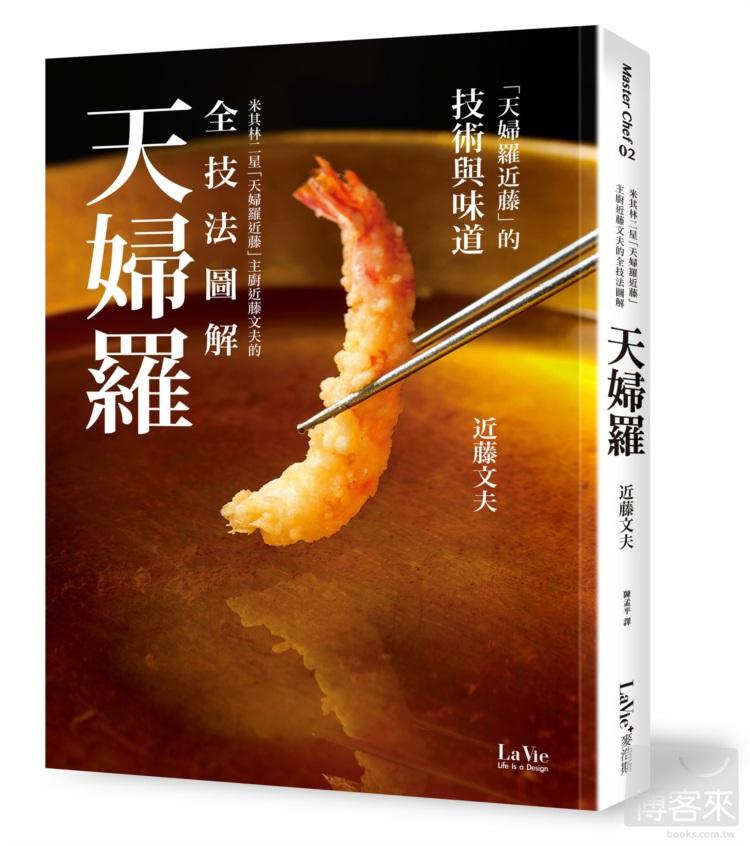 http://im2.book.com.tw/image/getImage?i=http://www.books.com.tw/img/001/062/65/0010626592_bc_01.jpg&v=5319a19c&w=655&h=609