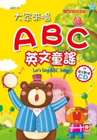 大家來唱ABC英文童謠^(附英文歡唱CD^)