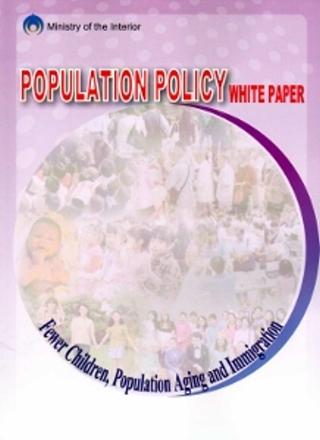 POPULATION POLICY WHITE PAPER~Fewer Children