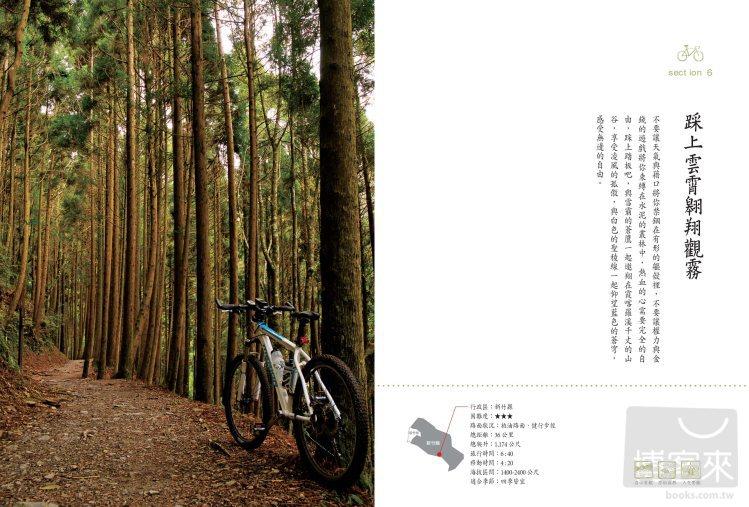 //im2.book.com.tw/image/getImage?i=http://www.books.com.tw/img/001/062/88/0010628887_b_03.jpg&v=532c1638&w=655&h=609