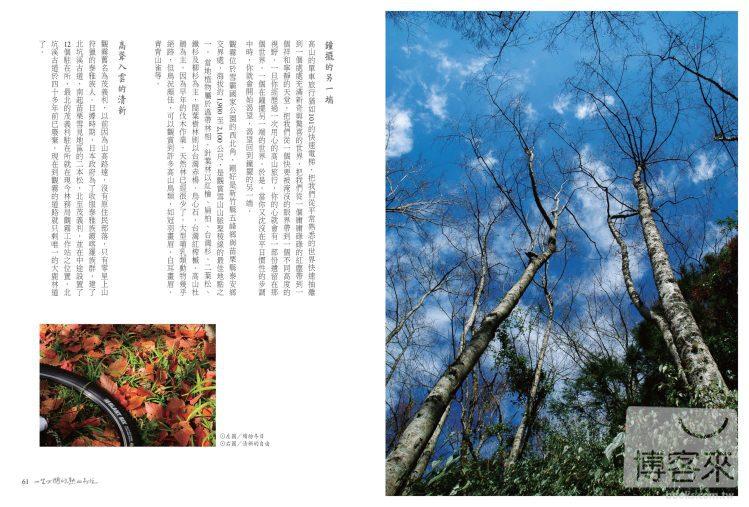 //im1.book.com.tw/image/getImage?i=http://www.books.com.tw/img/001/062/88/0010628887_b_04.jpg&v=532c1638&w=655&h=609