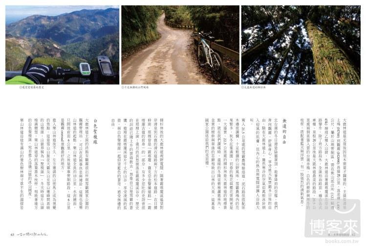 //im2.book.com.tw/image/getImage?i=http://www.books.com.tw/img/001/062/88/0010628887_b_05.jpg&v=532c1638&w=655&h=609