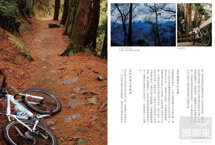 //im1.book.com.tw/image/getImage?i=http://www.books.com.tw/img/001/062/88/0010628887_b_06.jpg&v=532c1639&w=655&h=609