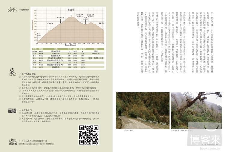 //im2.book.com.tw/image/getImage?i=http://www.books.com.tw/img/001/062/88/0010628887_b_07.jpg&v=532c1639&w=655&h=609