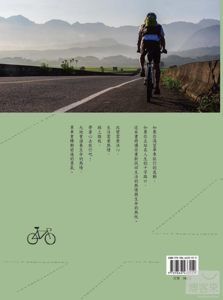 //im2.book.com.tw/image/getImage?i=http://www.books.com.tw/img/001/062/88/0010628887_bf_01.jpg&v=532c163a&w=655&h=609