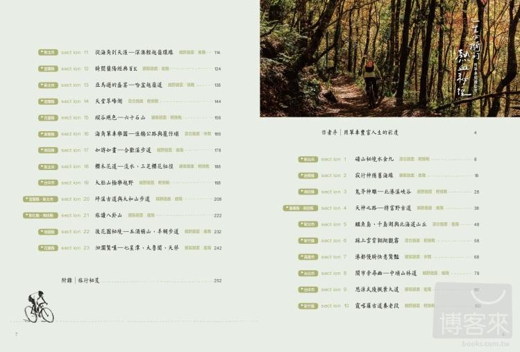 //im2.book.com.tw/image/getImage?i=http://www.books.com.tw/img/001/062/88/0010628887_bi_01.jpg&v=532c163a&w=655&h=609