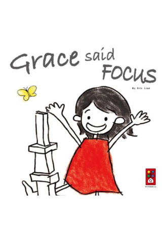 Grace said Focus(英文版)