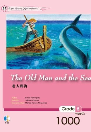 老人與海(25K軟皮精裝+1 CD)