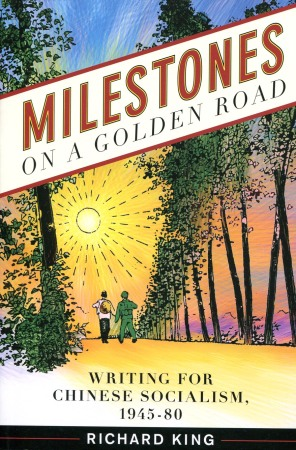 Milestones on a Golden Road:Writing for Chine