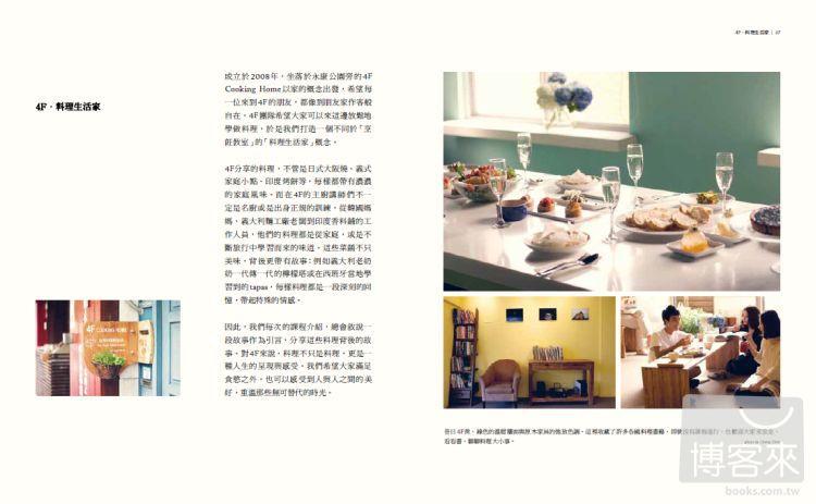 http://im2.book.com.tw/image/getImage?i=http://www.books.com.tw/img/001/063/25/0010632515_b_01.jpg&v=53566254&w=655&h=609