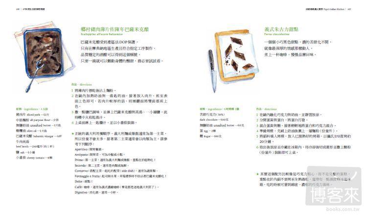 http://im1.book.com.tw/image/getImage?i=http://www.books.com.tw/img/001/063/25/0010632515_b_04.jpg&v=53566255&w=655&h=609