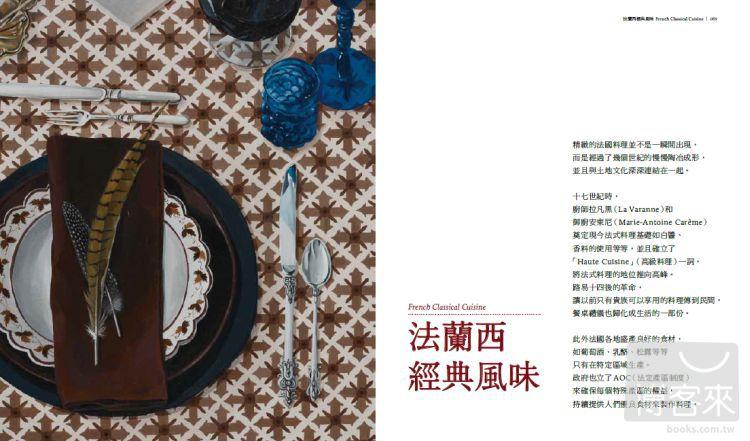 http://im2.book.com.tw/image/getImage?i=http://www.books.com.tw/img/001/063/25/0010632515_b_05.jpg&v=53566255&w=655&h=609