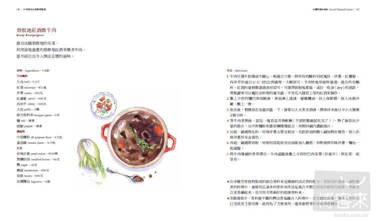 http://im1.book.com.tw/image/getImage?i=http://www.books.com.tw/img/001/063/25/0010632515_b_06.jpg&v=53566255&w=655&h=609