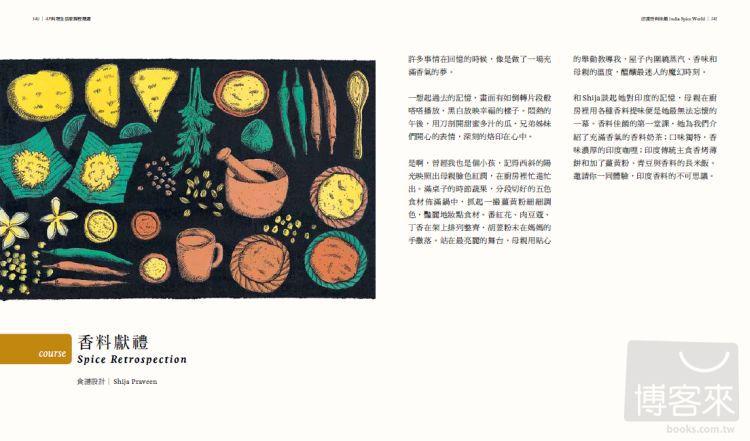 http://im2.book.com.tw/image/getImage?i=http://www.books.com.tw/img/001/063/25/0010632515_b_09.jpg&v=53566256&w=655&h=609