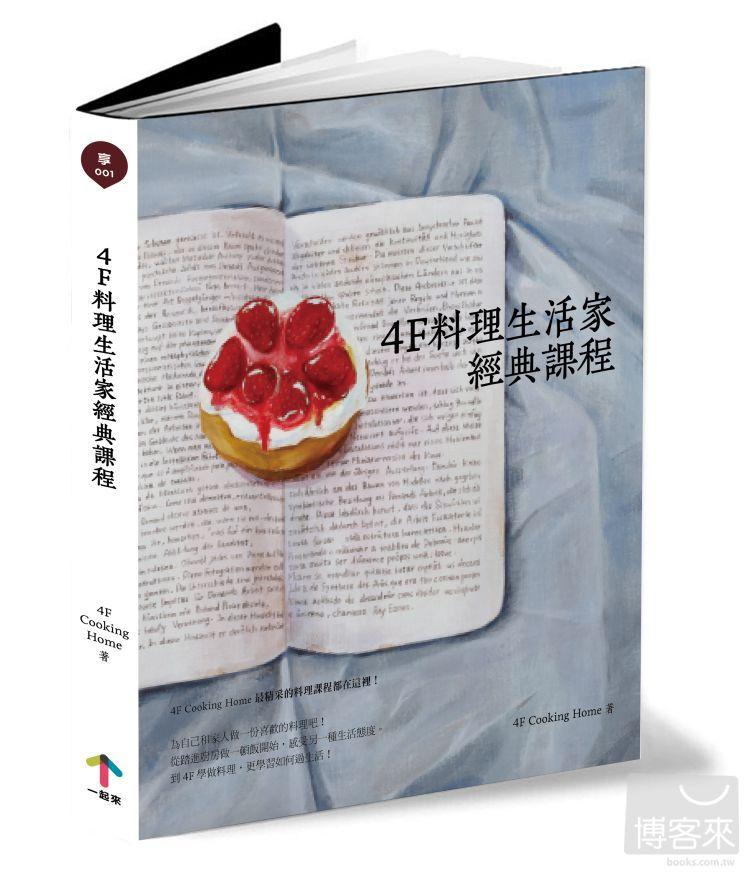 http://im2.book.com.tw/image/getImage?i=http://www.books.com.tw/img/001/063/25/0010632515_bc_01.jpg&v=53566257&w=655&h=609