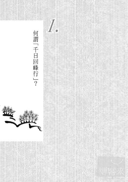 //im2.book.com.tw/image/getImage?i=http://www.books.com.tw/img/001/063/47/0010634746_b_01.jpg&v=535f8e50&w=655&h=609