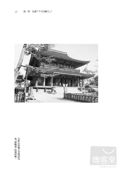 //im2.book.com.tw/image/getImage?i=http://www.books.com.tw/img/001/063/47/0010634746_b_03.jpg&v=535f8e51&w=655&h=609