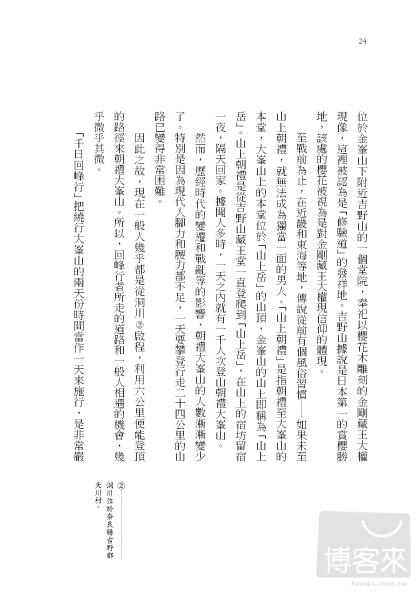 //im1.book.com.tw/image/getImage?i=http://www.books.com.tw/img/001/063/47/0010634746_b_04.jpg&v=535f8e51&w=655&h=609