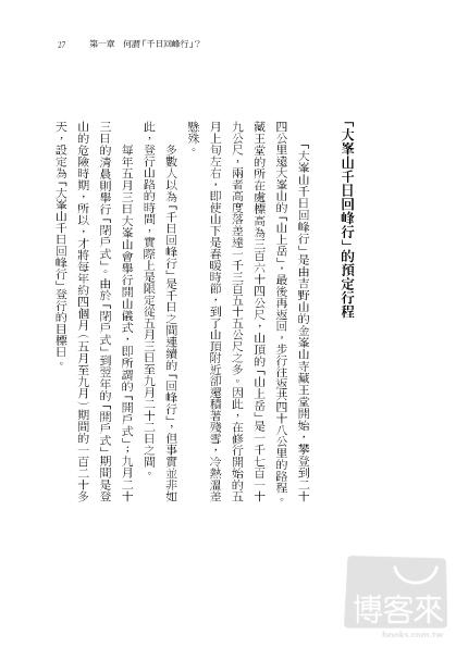 http://im2.book.com.tw/image/getImage?i=http://www.books.com.tw/img/001/063/47/0010634746_b_07.jpg&v=535f8e52&w=655&h=609